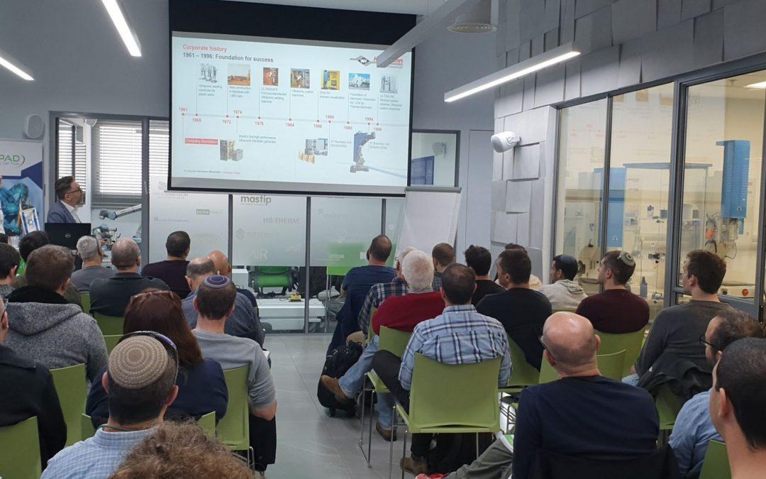 Herrmann Ultraschall מציגה: הדור החדש של מכונות הריתוך